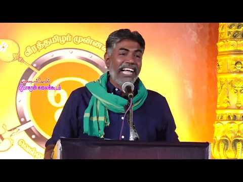 திருச்செந்தூரில் பழனிபாபா-வாக தெறிக்கவிட்ட ஹூமாயூன் | Humayun Speech