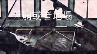 G.E.M.鄧紫棋 - 單行的軌道 One Way Road (Fans Edit)