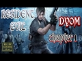 RESIDENT EVIL [Chapter 1] - DYOM GTA San Andreas Indonesia