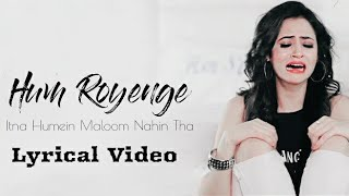 Gambar cover Hum royenge itna humein maloom nahin tha (Female Version) Song Lyrics