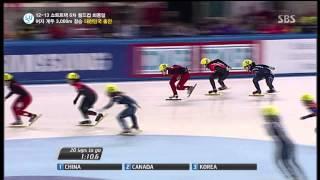 Gambar cover 2012-13 ISU 쇼트트랙 월드컵 6차 여자 3000m 계주 결승