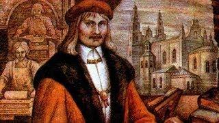Франциск Скорина - Тайны великого просве...