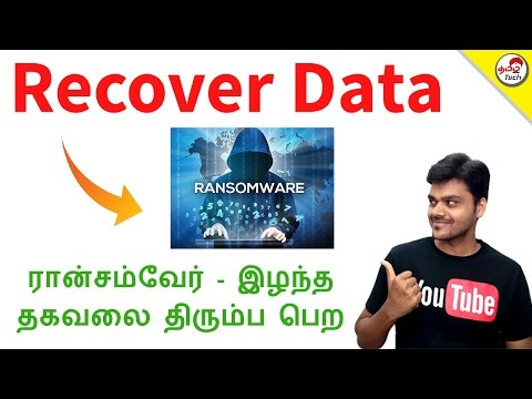 Recover WannaCry Ransomware Affected Files Easily | Tamil Tech