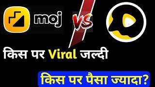 किस पर वायरल जल्दी होंगे? Snack Video Vs Moj|best app short video|snack video kaise banate hain screenshot 4