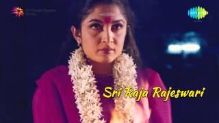 Sri Raja Rajeshwari  | Thiruchendur Kadal song