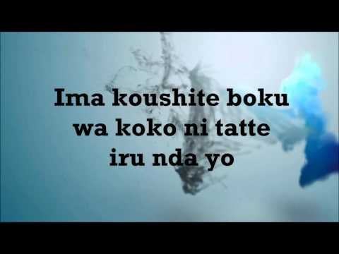 FLOW - Niji No Sora Lyric Romanji Full Length Version (Naruto Shippuden ED)