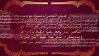 الجماعة الاسلامية الاحمدية - اقتباسات عن الخلافة (اقتباس 6)