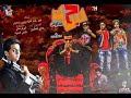 مهرجان يارب حوش | شاكوش وفيلو وشاعر الغية وتوتى | توزيع مادو الفظيع