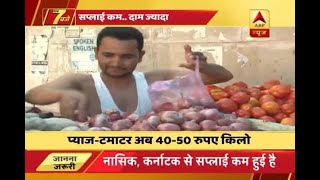 Tomato prices skyrocket to Rs 50 per kg, onion at Rs 40 per kg in Delhi
