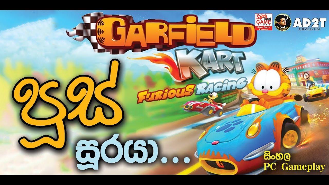 Garfield Kart Furious Racing Pc Gameplay ස හල Youtube