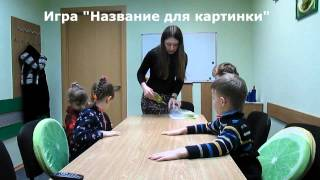 Подготовка к школе дошкольники. Детское развитие.