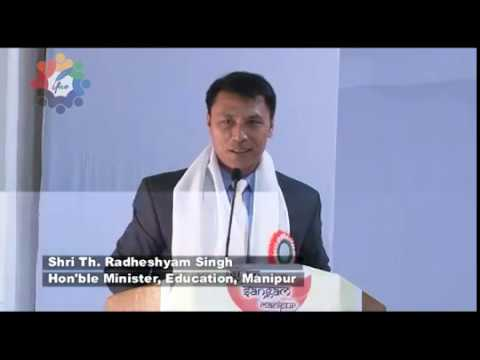 Shri Th. Radheshyam Singh | Hon'ble Minister, Education, Manipur