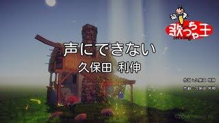 角川映画配給映画「夜明けの街で」エンディング・テーマ.