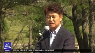 [대구MBC뉴스] 영덕문화관광재단 출범..문화행사 주관