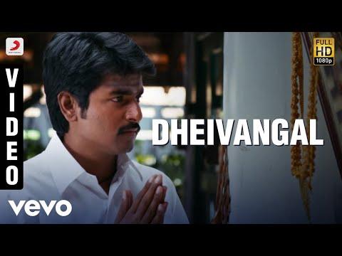 Dheivangal Ellaam Song Lyrics From Kedi Billa Killadi Ranga