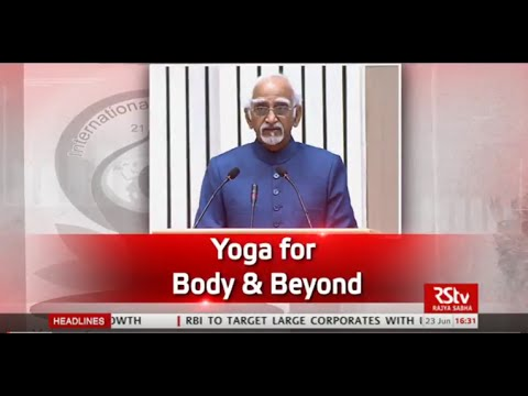 Shri M Hamid Ansari's remarks on the occasion of International Yoga Day
