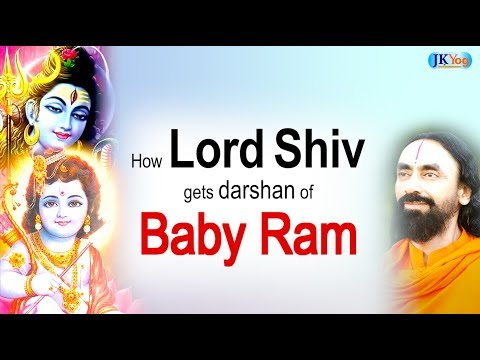 How Lord Shiva came to worship Lord Rama in Ayodhya? | Swami Mukundananda | Ram Navami 2019