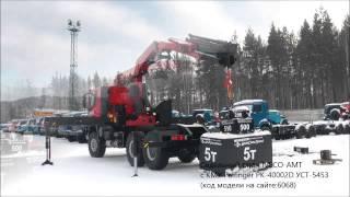 Седельный тягач  VECO AMT с КМУ Palfinger PK 40002D УСТ 5453 id6068