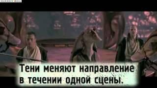 Киноляпы Звездные войны Скрытая угроза (США, 1999)