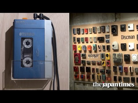 Video: This exhibition celebrates 40 years of the Sony Walkman, which made music truly portable