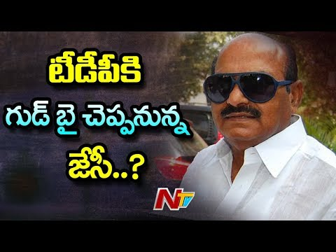 MP JC Diwakar Reddy Threatens To Leave TDP | No-Confidence Discussion | NTV