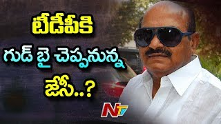 MP JC Diwakar Reddy became Rebel and Threatens To Leave TDP ahead of No-Confidence motion | NTV