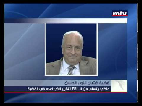 Prime Time News 20 Dec 2012 - قضية...