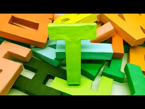 Origami Alphabet Letter 'T' | Alphabet Letters Making Using Paper | 5 Minutes Crafts & Toys