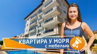 недвижимость в турции. купить квартиру у моря от собственника. аланья, турция || RestProperty