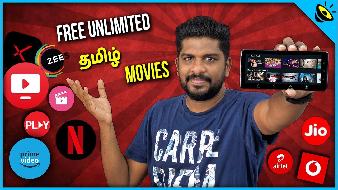 இலவசமாக தமிழ் படங்களை பார்க்க வேண்டுமா! How To Watch Unlimited Free Hd Tamil Movies in Tamil