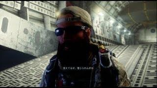 メダルオブオナー ウォーファイター / Medal of Honor : Warfighter Gameplay9