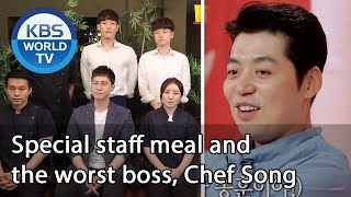 Special staff meal and the worst boss, Chef Song [Boss in the Mirror/ENG/2020.08.06]