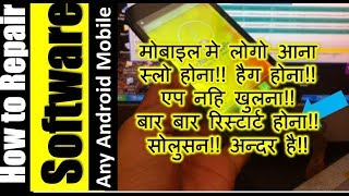 Samsung | Mobile | Software | repair | How to Flash Android Samsung Mobile Phone| in Hindi|