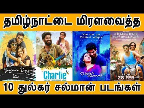 Download Top 10  Dulquer Salmaan Movie Dubbed Movie | Charlie, Kannum kannum kollaydithaal,Ustad,Hotel Kurupu