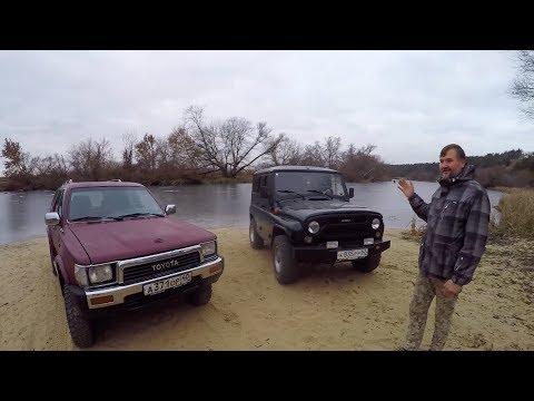 Toyota 4Runner или УАЗ? Что выбрать?