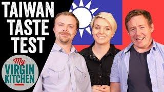 TAIWAN TASTE TEST ft ASHENS & EMMA BLACKERY