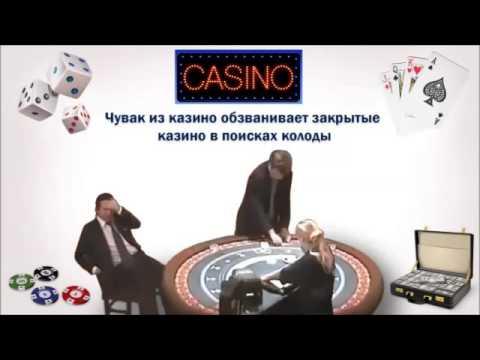 Рунета казино самые популярные