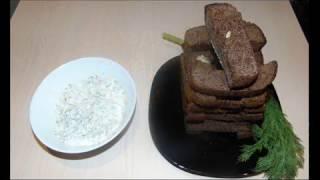 Бородинские сухарики с чесночным соусом! Очень просто и очень вкусно!