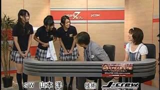 2011/08/02 (火) つながるセブン その3 SUPER☆GiRLS(スーパーガールズ...