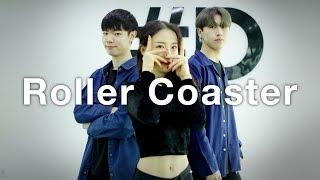 [ kpop ] ChungHa (청하) - Roller Coaster(롤러코스터) Dance Cover (#DPOP Mirror Mode)
