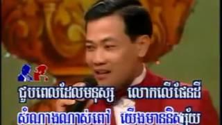 Romvong khmer Song ,Porn Chnam Mean Mdong