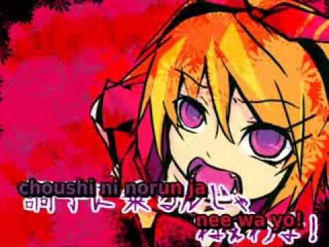 【Karaoke】 Demon Girlfriend 《off vocal》 Hoshi Takeshi / Rin