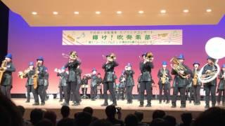 """宇治市X京阪電車 スプリングコンサート """"輝け!吹奏楽部"""" ー 「響け!ユ..."""