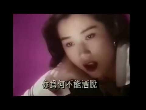 彭家麗  ~ 何故何苦何必【Music Video 】