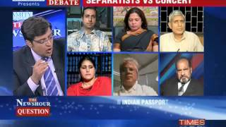 The Newshour Debate: Insecure about music? - FULL DEBATE