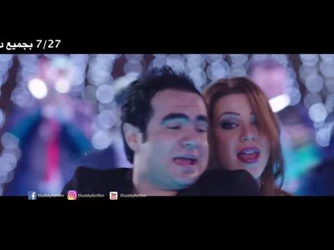 اغنية ' ولعة '  حمزة الصغير - من فيلم سطو مثلث 27/7 بجميع دور العرض
