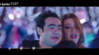 """اغنية """" ولعة """"  حمزة الصغير - من فيلم سطو مثلث 27/7 بجميع دور العرض"""