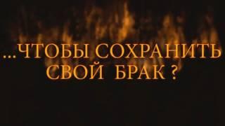 Огнеупорный трейлер 2008 ССЫЛКА НА СКАЧИВАНИЕ В ОПИСАНИИ !