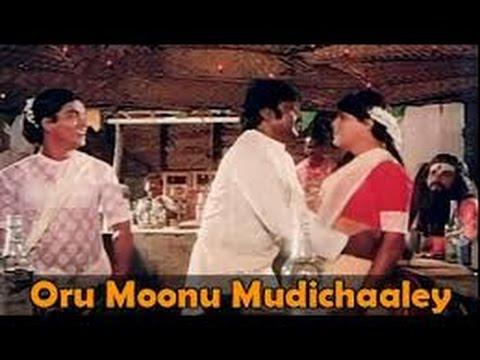 Moonu Mudichala Song HD-Amman Kovil Kizhakale