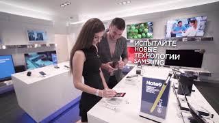 видео Магазин и сервисный центр офисной